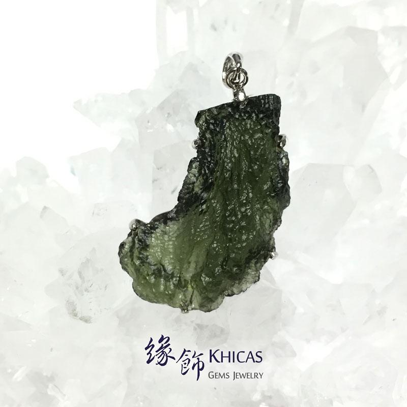 2A+ 捷克綠隕石吊墜 Moldavite Pendant P1410067 @ Khicas Gems 緣飾