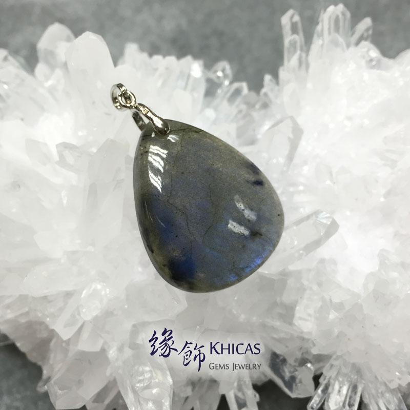 印度拉長石水滴型裸石吊咀 Labradorite P1410076 Khicas Gems 緣飾