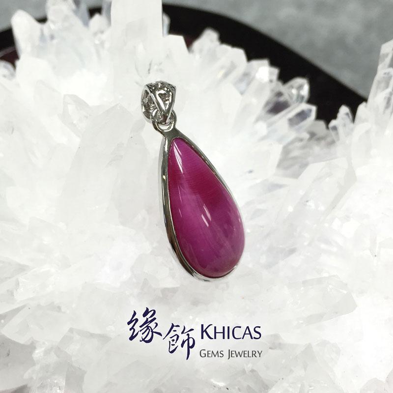 緬甸星光紅寶石 水滴型 鑲銀框吊咀 Star Ruby Pendant P1410098 @ Khicas Gems 緣飾