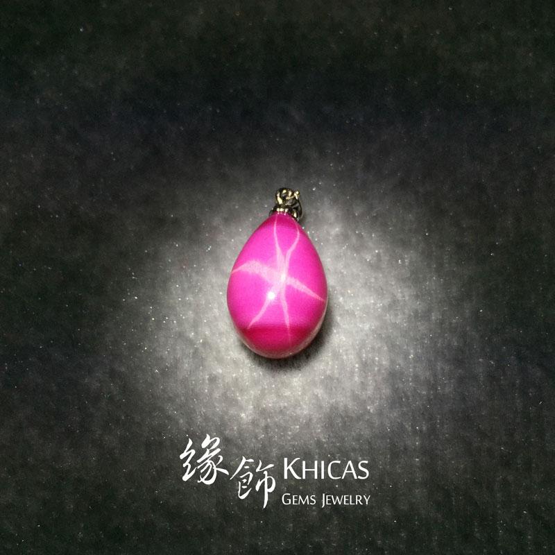 緬甸立體(雙星)星光紅寶石吊咀 Star Ruby Pendant P1410099 @ Khicas Gems 緣飾