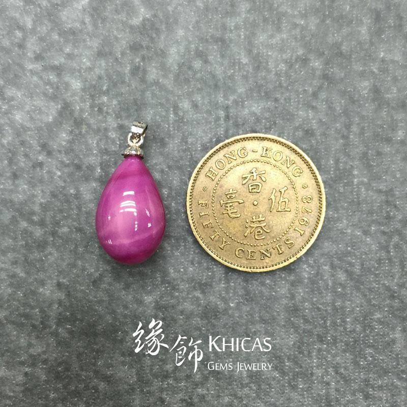 緬甸立體(雙星)星光紅寶石吊咀 Star Ruby Pendant P1410100 @ Khicas Gems 緣飾