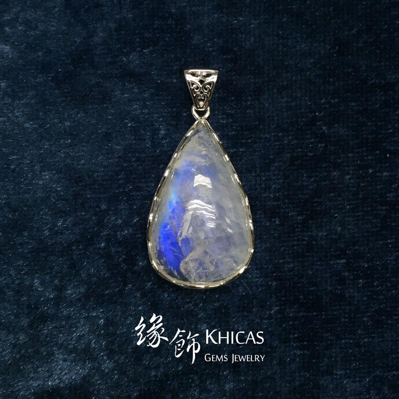 巴西月亮石包銀花邊水滴型吊咀 Moonstone Pendant P1410104 @ Khicas Gems 緣飾