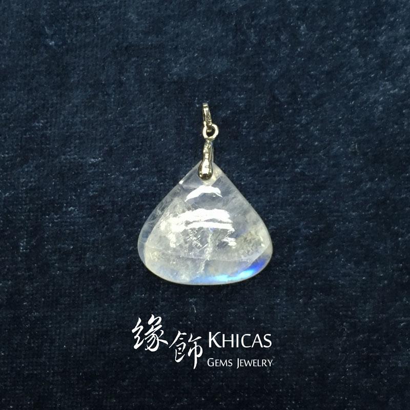 巴西月亮石扇形吊咀 Moonstone Pendant P1410111 @ Khicas Gems 緣飾