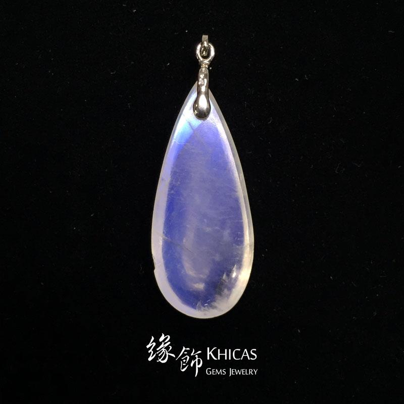 巴西月亮石水滴形吊墜 Moonstone Pendant P1410113 @ Khicas Gems 緣飾