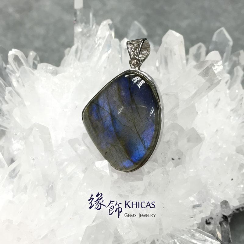 印度拉長石扇型包銀邊吊咀 Labradorite P1410114 Khicas Gems 緣飾