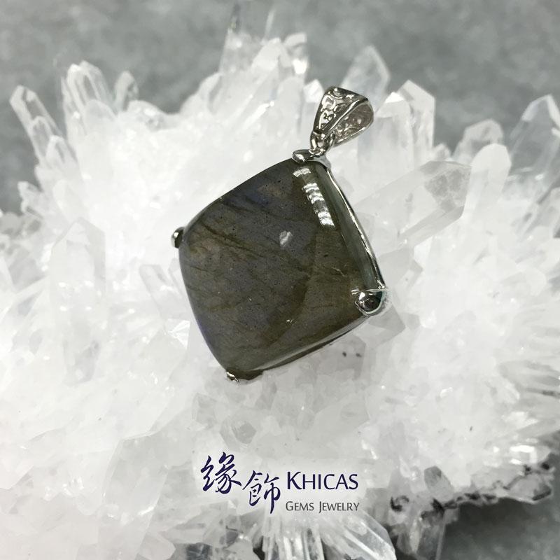 印度拉長石方型四爪鑲吊咀 Labradorite P1410115 Khicas Gems 緣飾