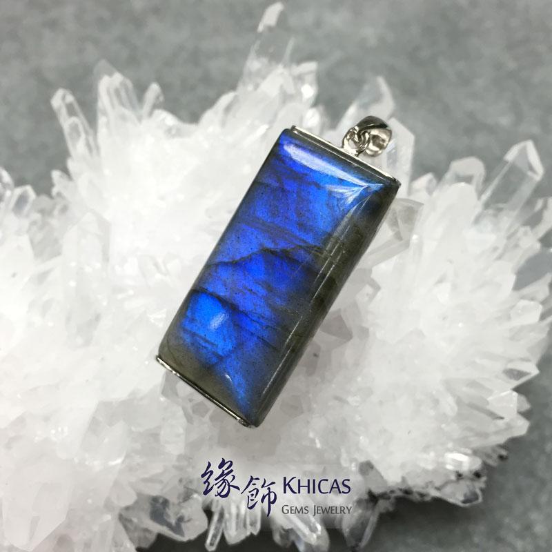 印度拉長石 長方型包銀邊吊咀 Labradorite P1410116 Khicas Gems 緣飾