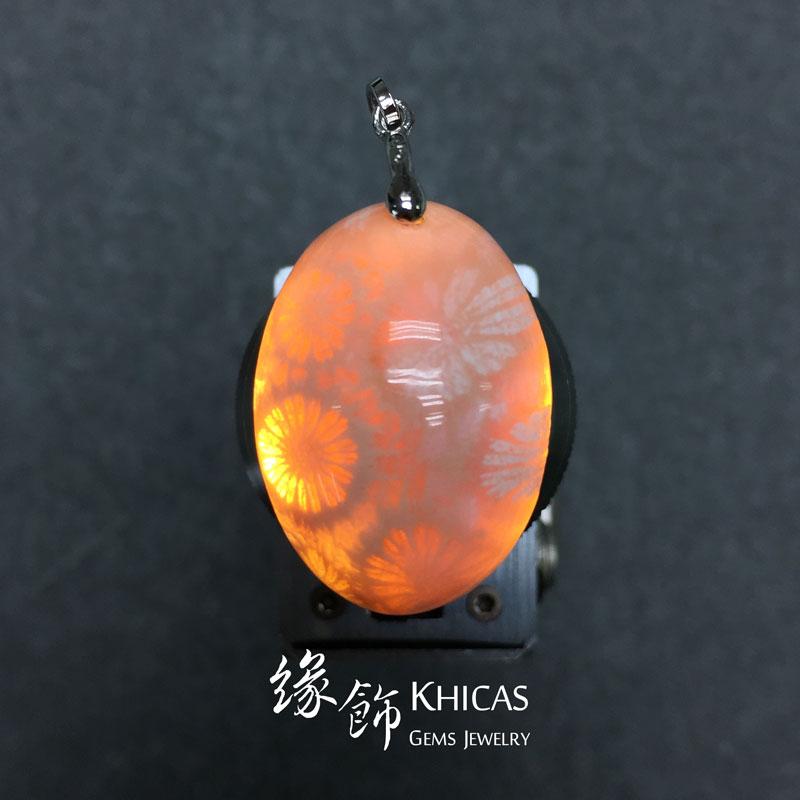 印尼 3A+ 珊瑚玉化石吊咀 Coral Jade Pendant P1410134 @ Khicas Gems 緣飾