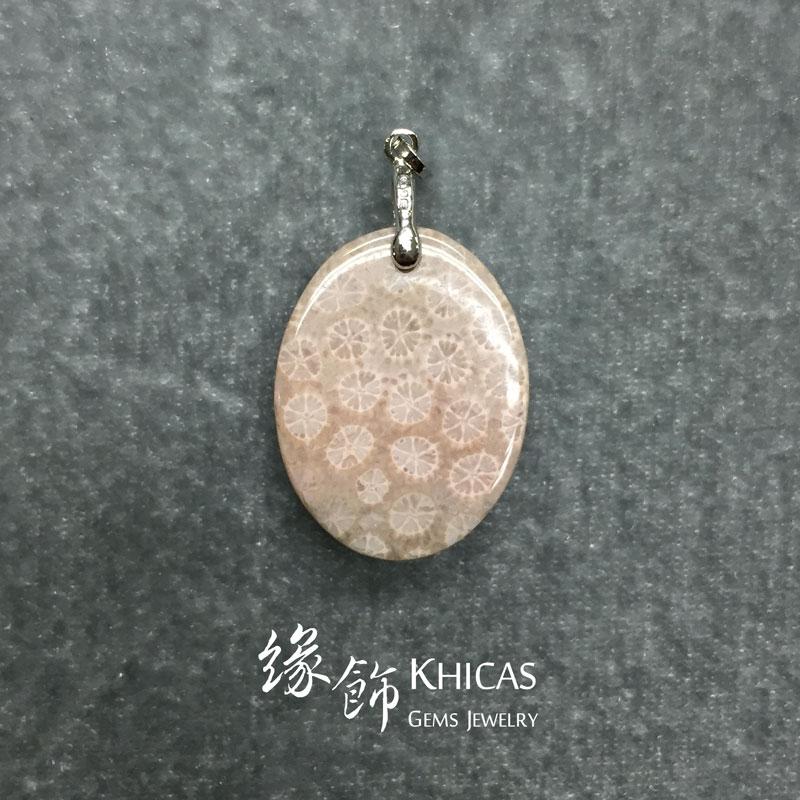 印尼 3A+ 珊瑚玉化石吊咀 Coral Jade Pendant P1410138 @ Khicas Gems 緣飾