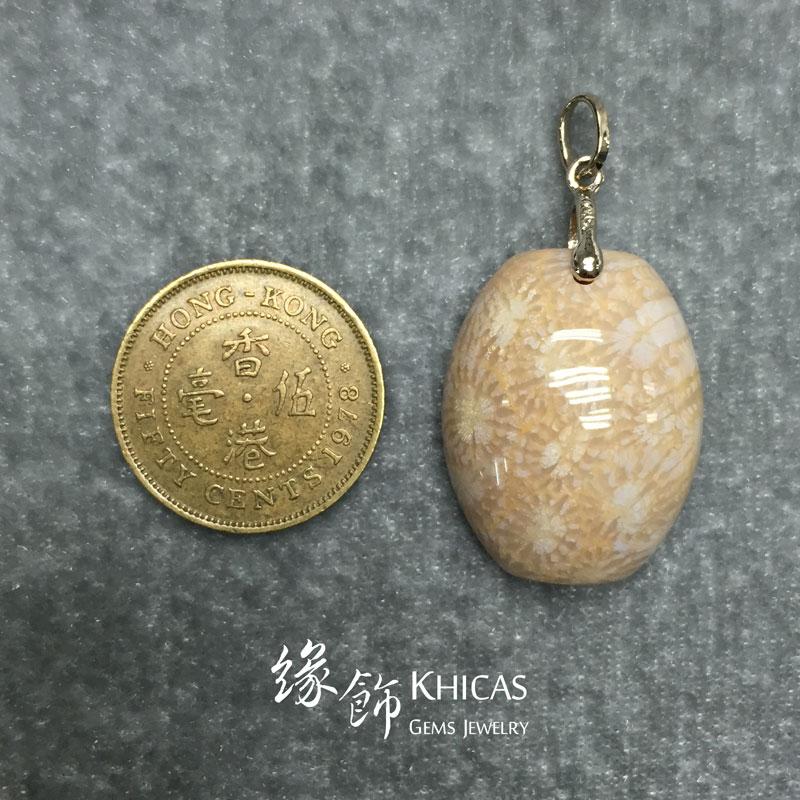 印尼 4A+ 珊瑚玉化石吊咀 Coral Jade Pendant P1410140 @ Khicas Gems 緣飾