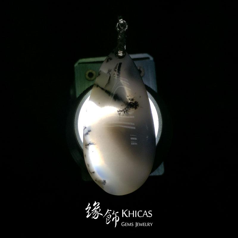 馬達加斯加 Dandiratic Opal蛋白石吊墜 Pendant P1410154 @ Khicas Gems 緣飾