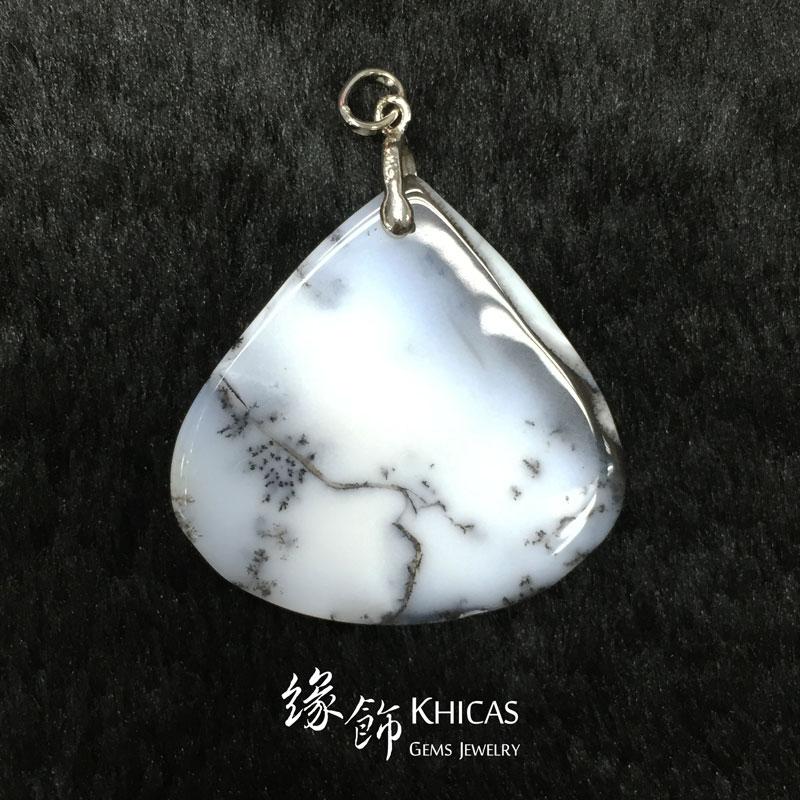 馬達加斯加 Dandiratic Opal蛋白石吊墜 Pendant P1410156 @ Khicas Gems 緣飾