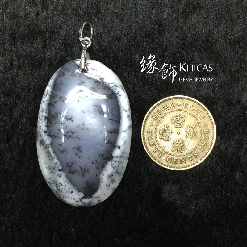 馬達加斯加 Dandiratic Opal 蛋白石吊墜 Pendant P1410157 @ Khicas Gems 緣飾