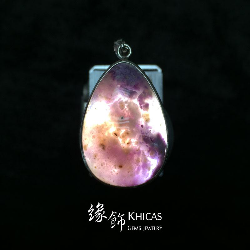 美國紫蛋白石吊墜 Tiffany Stone Bertrandite Pendant P1410166 @ Khicas Gems 緣飾