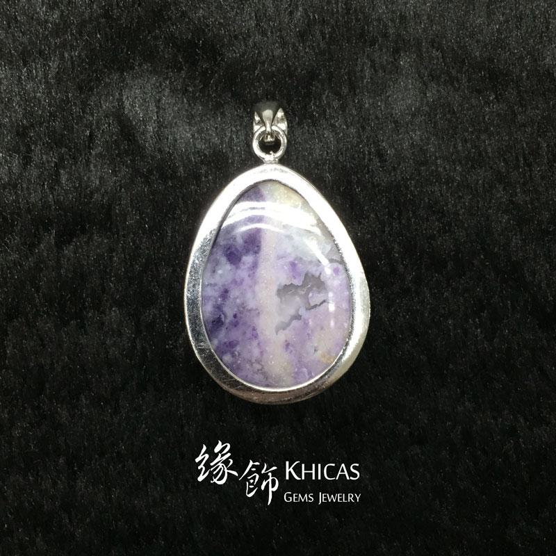 美國紫蛋白石吊墜 Tiffany Stone Bertrandite Pendant P1410167 @ Khicas Gems 緣飾
