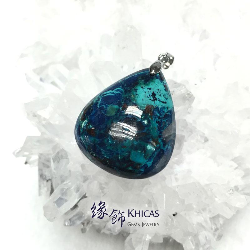 巴西 5A+ 鳳凰石水滴形吊墜 Chrysocolla Pendant P1410185 @ Khicas Gems 緣飾