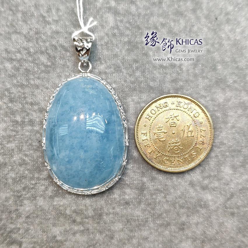 巴西 4A+ 海藍寶銀框吊墜 30x20x13mm Aquamarine Pendant P1410196 @ Khicas Gems Jewelry 緣飾天然水晶
