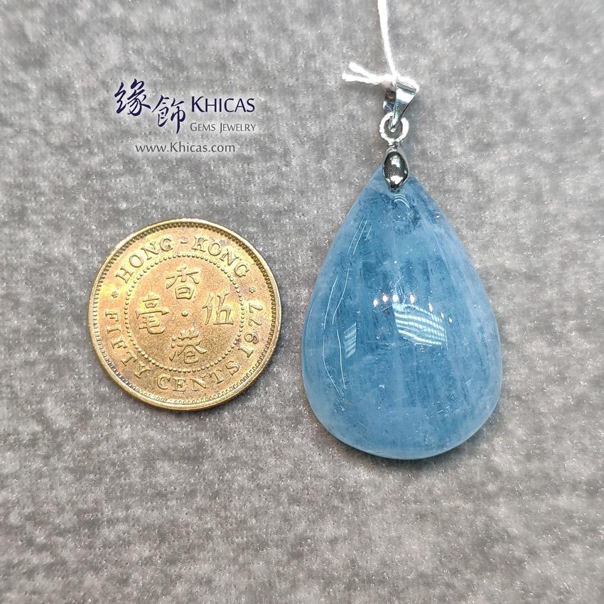 巴西 5A+ 海藍寶水滴形吊墜 22x35x11.5mm Aquamarine Pendant P1410265 @ Khicas Gems Jewelry 緣飾天然水晶