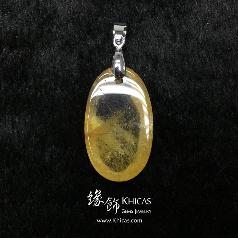 巴西金髮晶吊墜 Gold Rutilated Quartz Pendant P1410281 @ Khicas Gems 緣飾