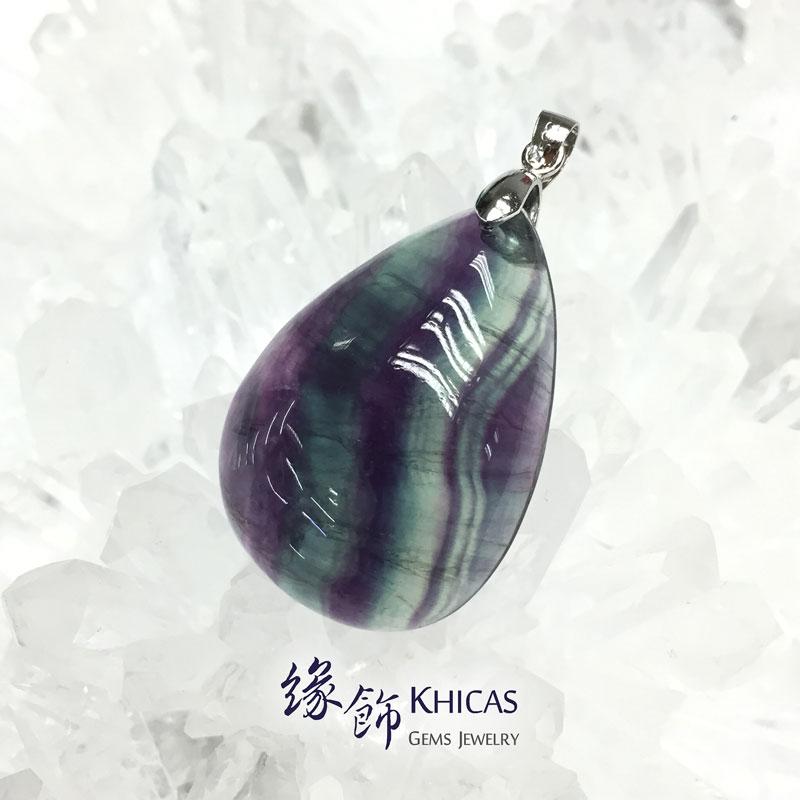 紫+綠螢石水滴形吊墜 Fluorite Pendant P1410283 @ Khicas Gems 緣飾