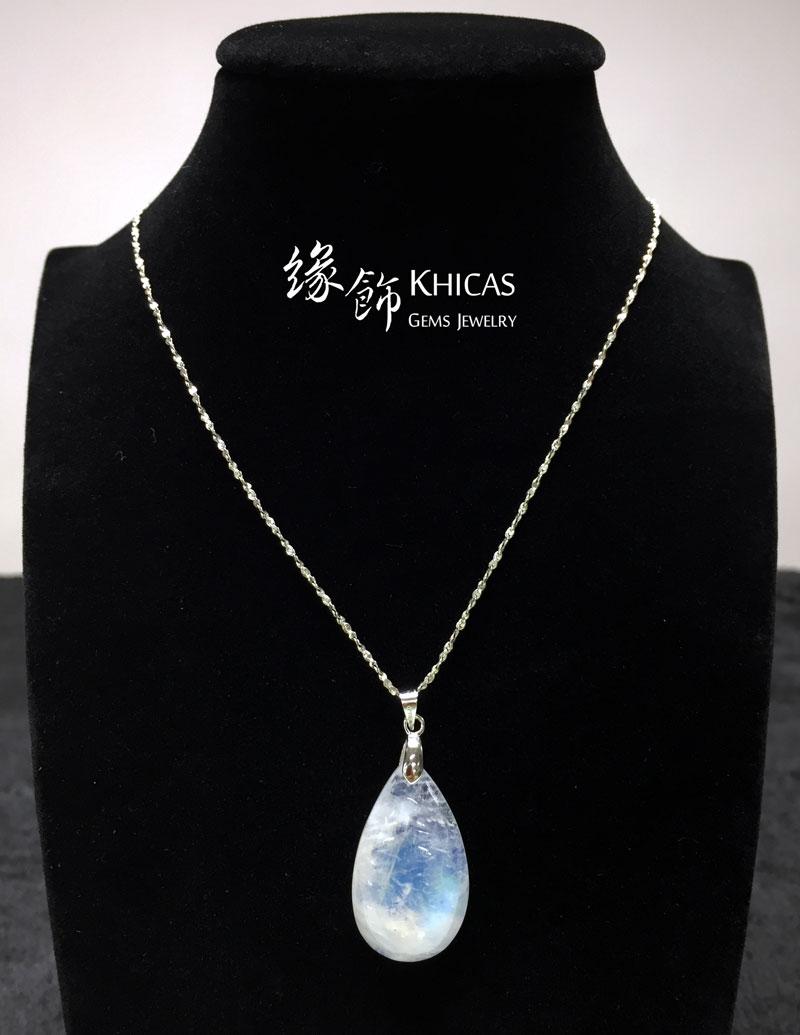 巴西月亮石水滴形吊墜 Moonstone Pendant P1410315 @ Khicas Gems 緣飾