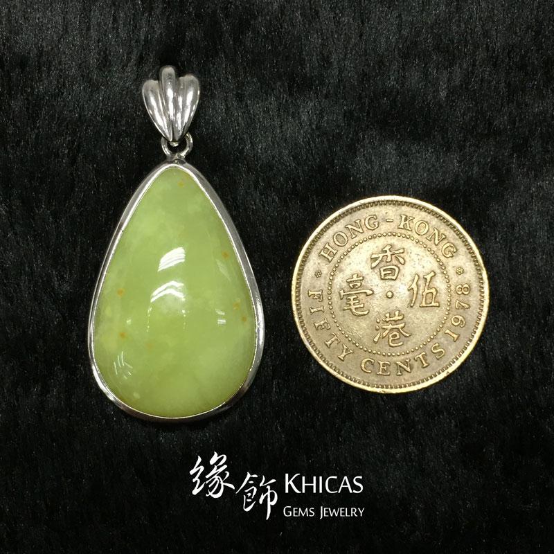 澳洲青蘋果綠色蛋白石水滴形吊墜 Apple Green Prase Opal Pendant P1410319 @ Khicas Gems 緣飾