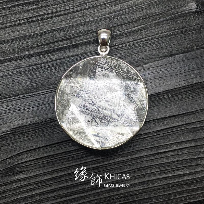 天鐵鎳鐵隕石 大衛星鍍白金雙面包白水晶吊墜(大) Meteorite Pendant P1410346 @ Khicas Gems 緣飾