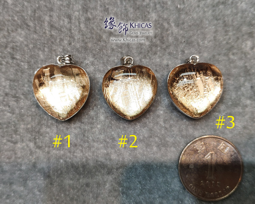 天鐵鎳鐵隕石 心形玫瑰金雙面包白水晶吊墜 Meteorite Pendant P1410348 @ Khicas Gems Jewelry 緣飾天然水晶