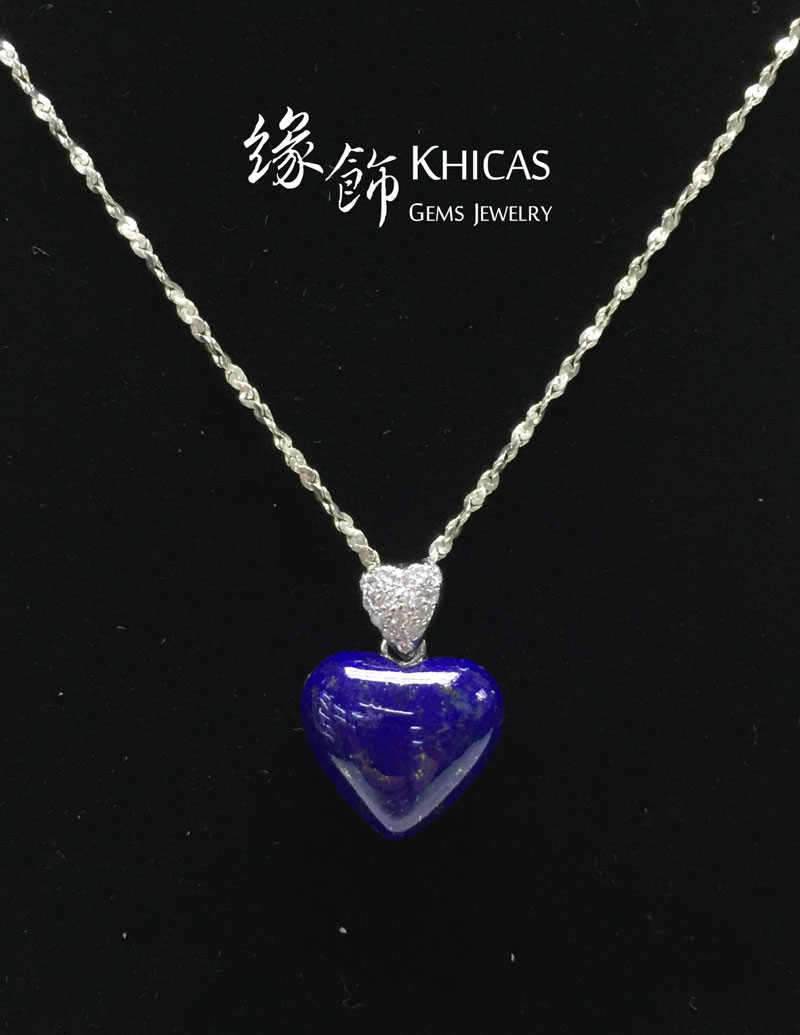 阿富汗 5A+ 青金石心形 18K包925銀吊墜 Lapis P1410369 Khicas Gems 緣飾