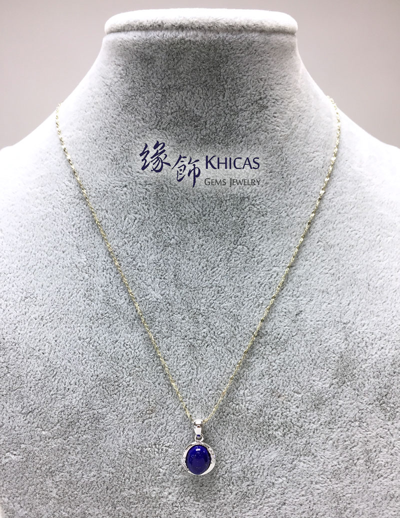 阿富汗 5A+ 青金石蛋形 18K包925銀鑲吊墜 Lapis P1410372 Khicas Gems 緣飾
