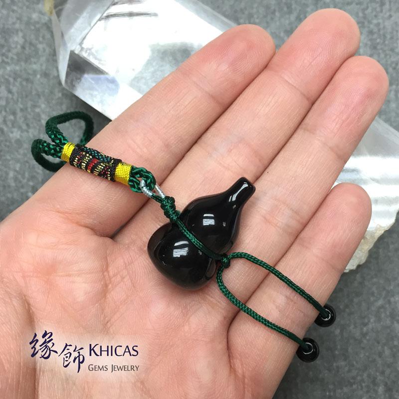 彩眼黑曜石葫蘆掛件(綠繩) Obsidian Pendant P1410376 @ Khicas Gems 緣飾