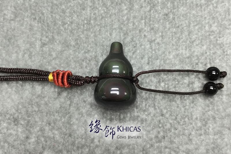彩眼黑曜石葫蘆掛件(啡繩) Obsidian Pendant P1410377 @ Khicas Gems 緣飾