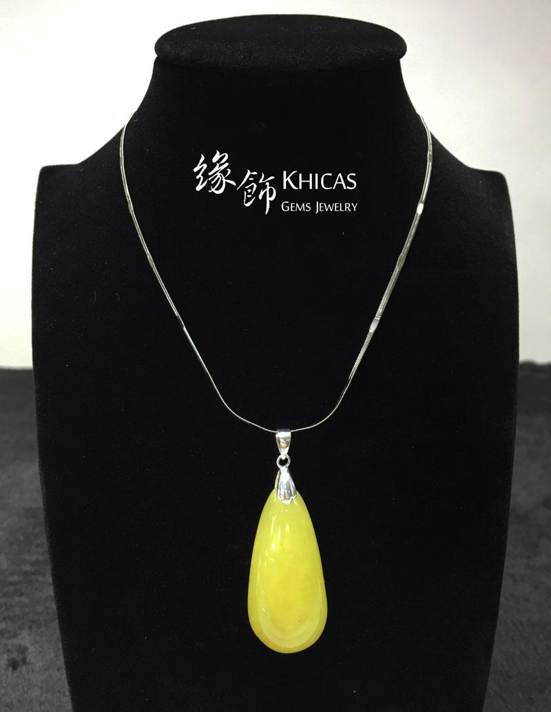 波羅的海 雞油黃蜜蠟 水滴形吊墜 Amber Pendant P1410439 Khicas Gems 緣飾