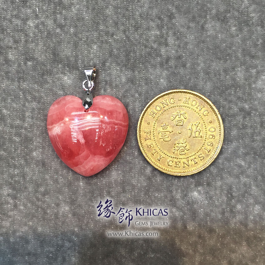 阿根廷 3A+ 紅紋石心型吊墜 Rhodochrosite Heart Shape Pendant P1410578 @ Khicas Gems 緣飾