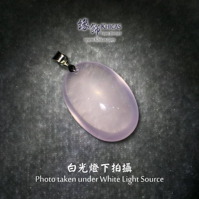 馬達加斯加粉晶鵝蛋形吊墜 Rose Quartz Pendant P1410613 @ Khicas Gems Jewelry 緣飾天然水晶