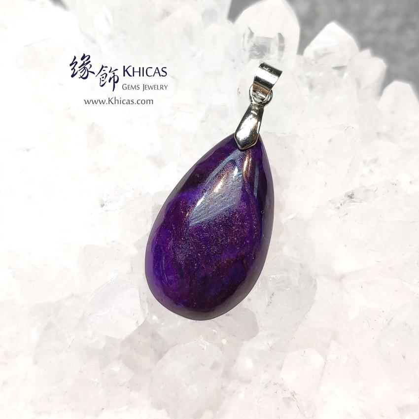 南非 4A+ 皇家紫舒俱徠水滴形吊墜 ~26x15x9mm Sugilite Pendant P1410649 @ Khicas Gems Jewelry 緣飾天然水晶