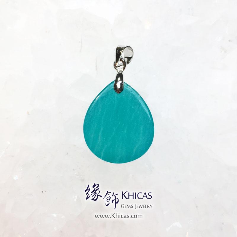 新疆 5A+ 冰種天河石吊墜 Amazonite Pendant P1410680 @ Khicas Gems 緣飾