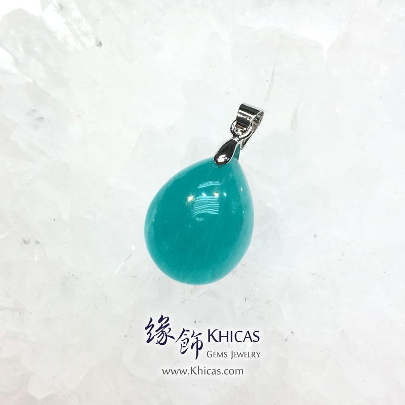 新疆 5A+ 冰種天河石吊墜 Amazonite Pendant P1410683 @ Khicas Gems 緣飾
