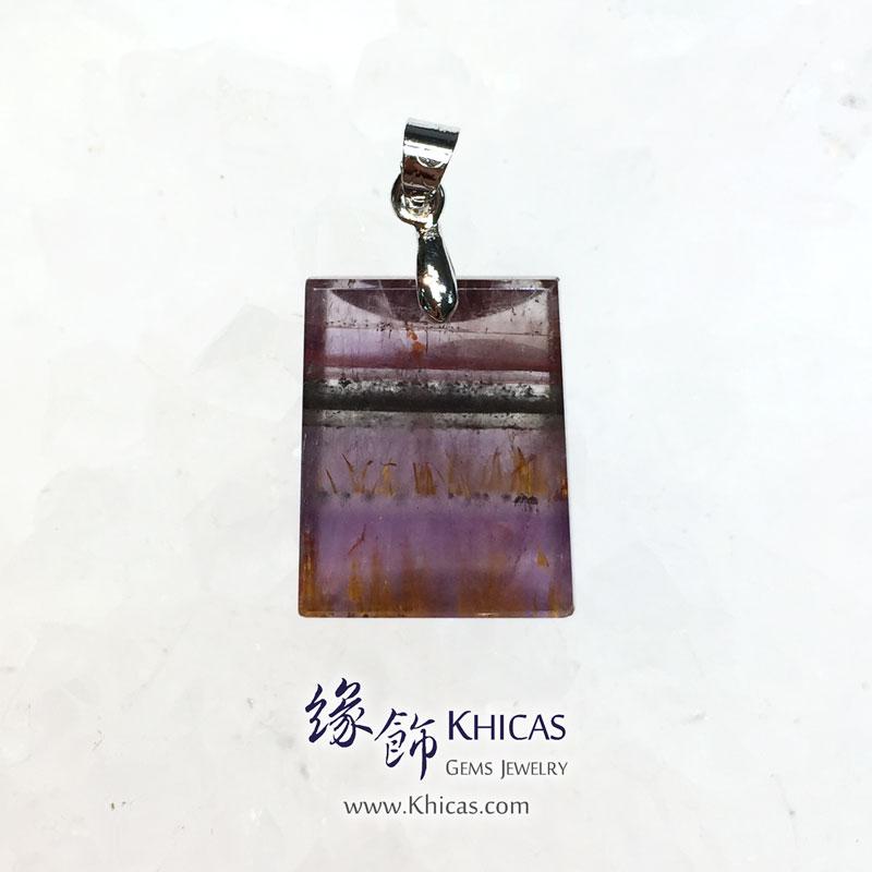 加拿大 5A+ Auralite 23 極光23水晶吊墜 Pendant P1410687 @ Khicas Gems 緣飾