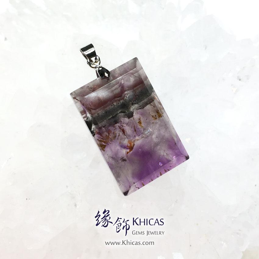 加拿大 5A+ Auralite 23 極光23水晶吊墜 Pendant P1410689 @ Khicas Gems 緣飾