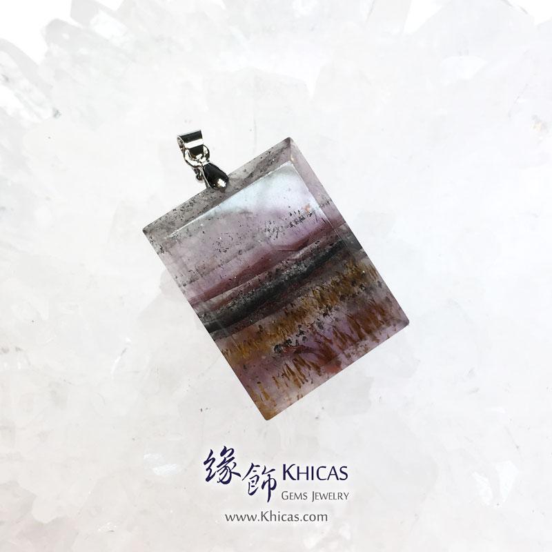 加拿大 5A+ Auralite 23 極光23水晶吊墜 Pendant P1410691 @ Khicas Gems 緣飾