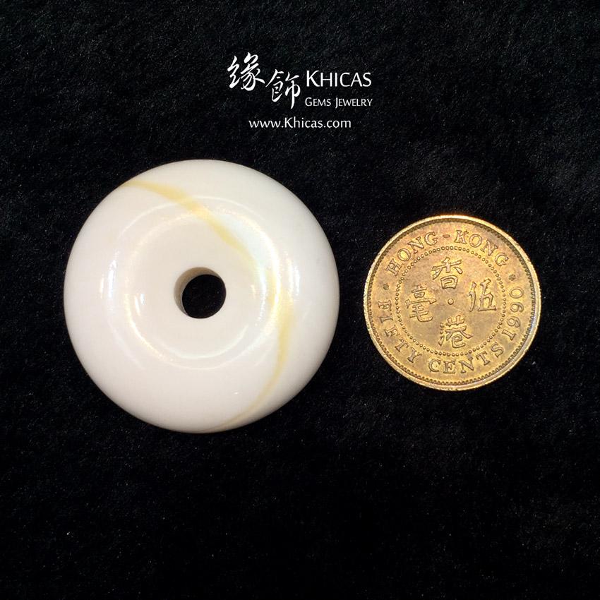 硨磲平安扣 Tridacna Stone Pendant P1410693 @ Khicas Gems Jewelry 緣飾天然水晶