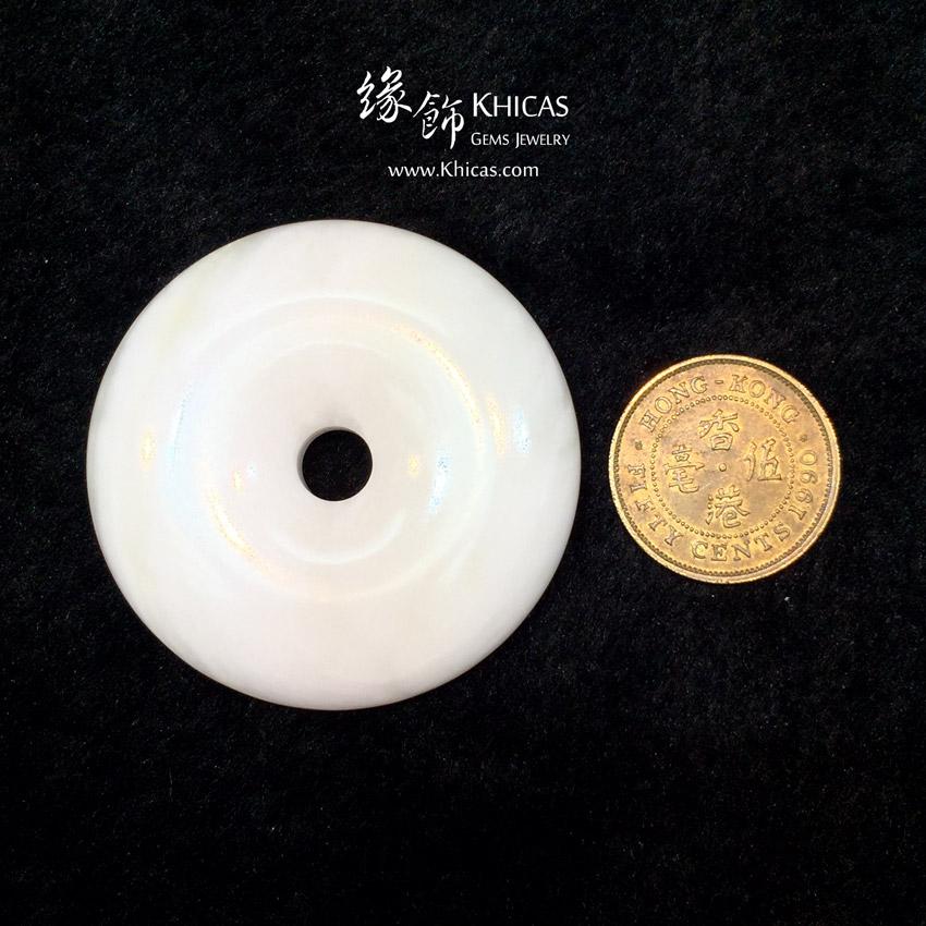 硨磲平安扣 Tridacna Stone Pendant P1410694 @ Khicas Gems Jewelry 緣飾天然水晶
