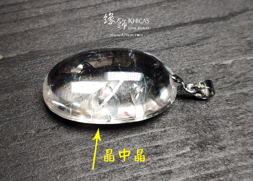 巴西 5A+ 白水晶 晶中晶吊墜 White Quartz Crystal Pendants P1410974 @ Khicas Gems Jewelry 緣飾天然水晶
