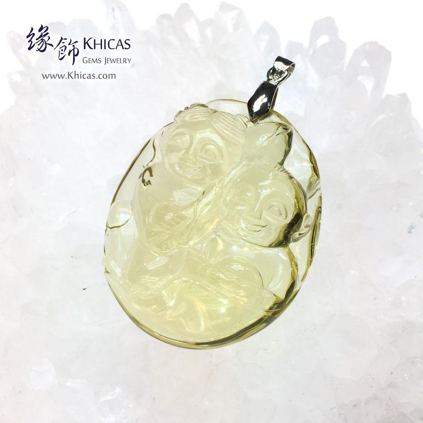 巴西 5A+ 黃晶和合二仙吊墜 Citrine Pendant P1410983 @ Khicas Gems 緣飾