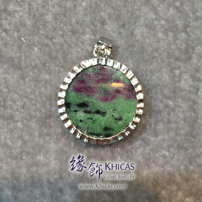 緬甸紅綠寶石圓形包銀框吊墜 Ruby in Zoisite Pendant P1411020 @ Khicas Gems Jewelry 緣飾天然水晶