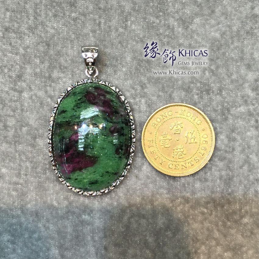 緬甸紅綠寶石 鵝蛋形包銀框吊墜 Ruby in Zoisite Pendant P1411022 @ Khicas Gems Jewelry 緣飾天然水晶