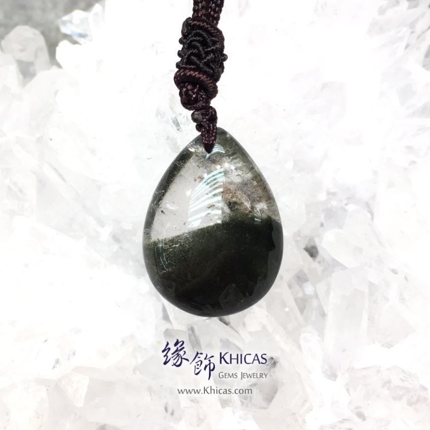 巴西綠幽靈吊墜(小) Green Phantom Pendant P1411144-1 @ Khicas Gems 緣飾天然水晶