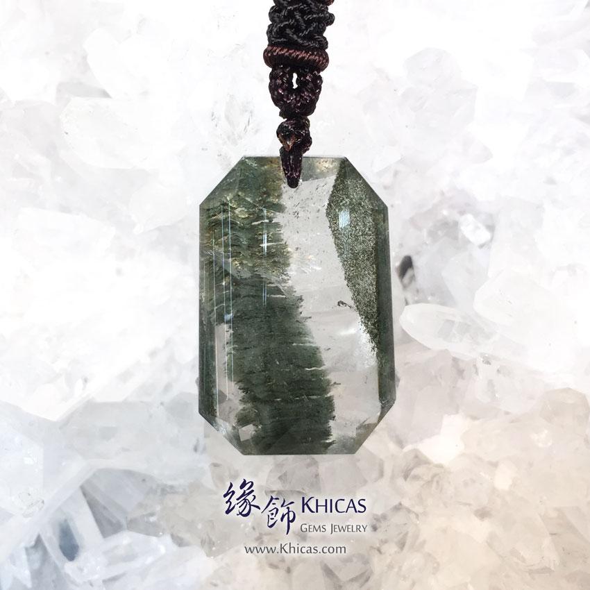 巴西綠幽靈吊墜(小) Green Phantom Pendant P1411144-10 @ Khicas Gems 緣飾天然水晶
