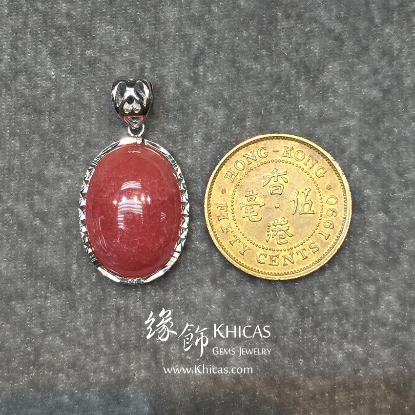 阿根廷 5A+ 紅紋石橢圓形銀框吊墜 Rhodochrosite Pendant P1411164 @ Khicas Gems Jewelry 緣飾天然水晶